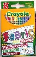 Crayola Fabric (Smile Asian writing) - 8 colors